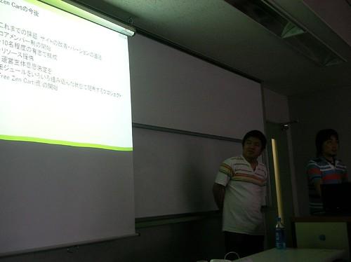 Zen-Cart.JP@OSC Kansai
