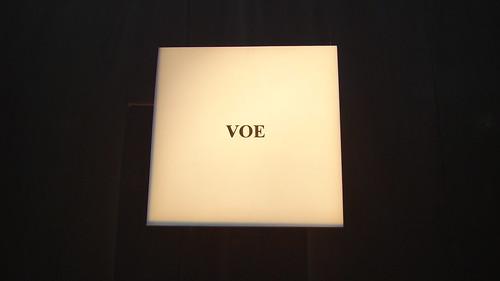 instalação de Yoko Ono no Sesc Pompéia