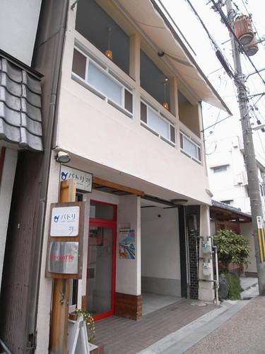 カフェ『パトリ』@奈良市-01
