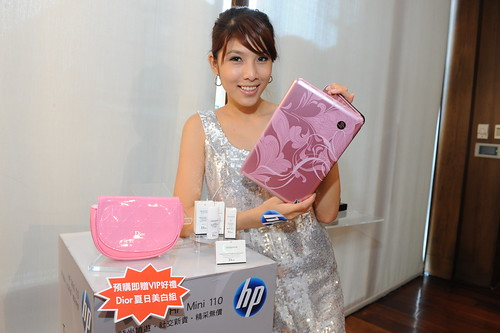 Pink HP Mini 110 limited edition