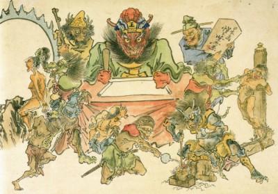 Hell by Kawanabe Kyōsai