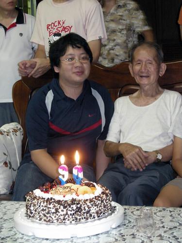 爺爺九十大壽囉