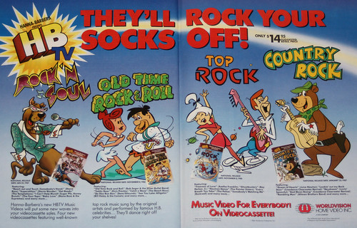 Hanna-Barbera HB-TV Home Video ad, 1986 | Flickr - Photo Sharing!