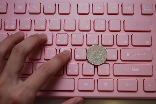 i-rocks KR-6401 粉紅巧克力鍵盤 - 07