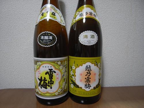 新潟の日本酒-02