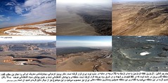 Iran Desert loot (foolish-messenger) Tags: democracy iran islam  democrat   zan irani  emam rahbar    azad khamenei    khomeini zendan sepah   eadam  entezami    eslami mollah eslam   akhond  pasdar      jslami
