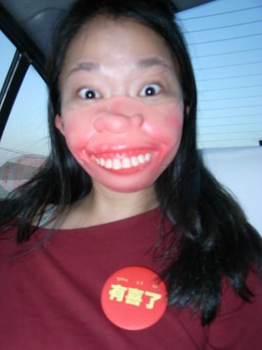 在北京798藝術區買的面具