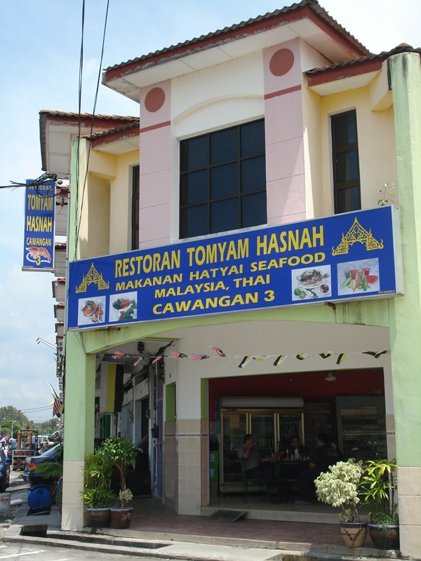 Restoran Tomyam Hasnah
