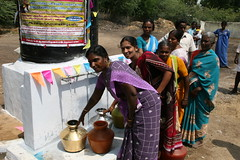 Trichy Well 06 - 010