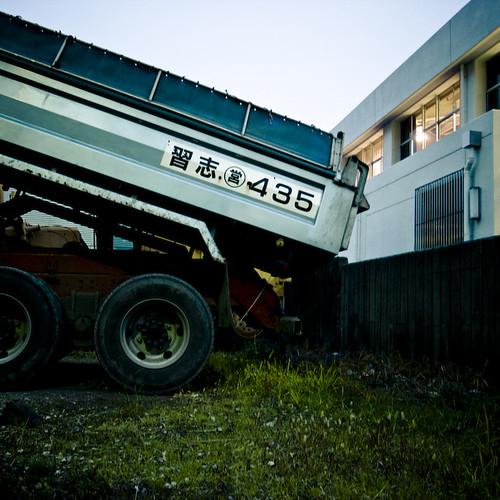 Dumping on School
