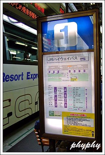 JRbus01
