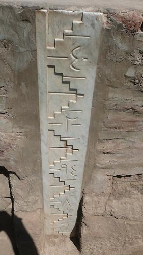egypt 180