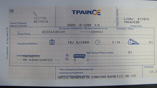 Ticket for Thessaloniki to Athens