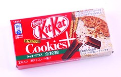 Kitkat Whole Grain Cookie