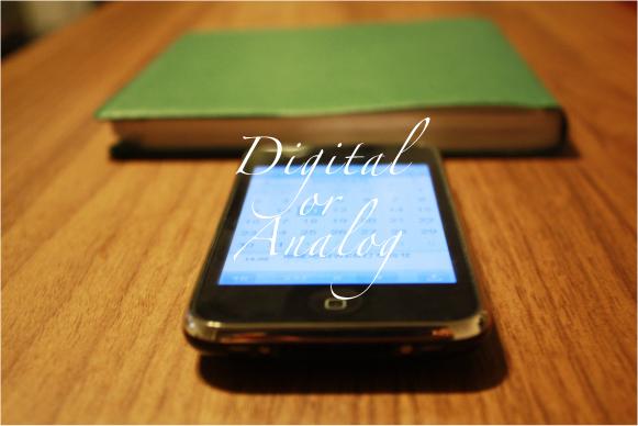 digital or analog