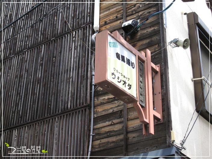 伏見桃山_07.JPG