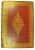Front cover of Cicero, Marcus Tullius [pseudo-]: Rhetorica ad C. Herennium