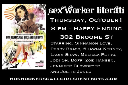 October 1 Sex Worker Literati - Book Party!