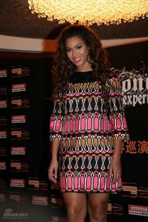 The Beyonc??? Experience Shanghai' Press Conference - beautiful girls