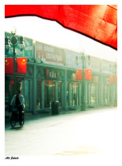 Flag and people() #1 (A.Jalali) Tags: life china street light red portrait people man color bike bicycle canon flag powershot tianjin 2009     chinaflag alijalali