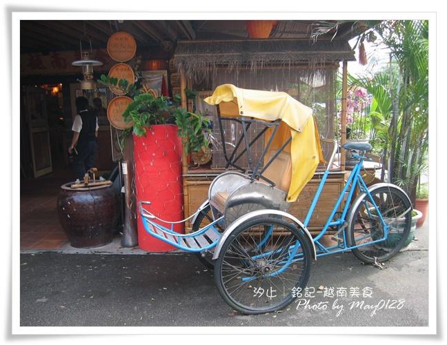 2010.01.01-4越南.JPG