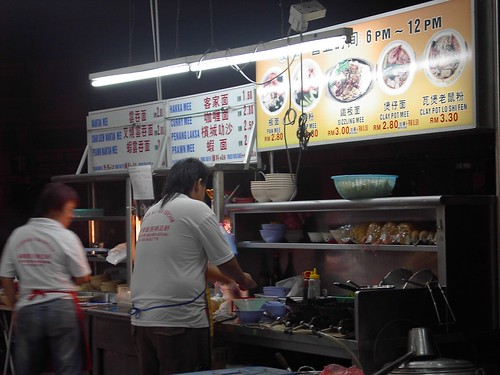 IM005686 Curry Noodle Stall