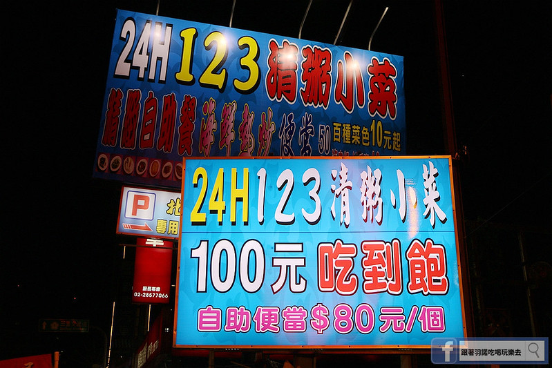 台灣北海婚宴會館集賢店003