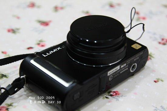 夏日大挑戰 day30-相機
