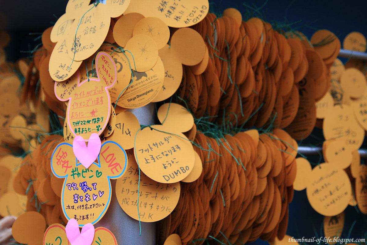 Disney Tanabata