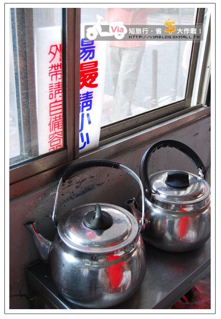 【集集一日遊】集集一日遊行程~南投集集、水里一日遊450_clip_image043