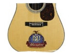 Yuengling C.F. Martin Guitar