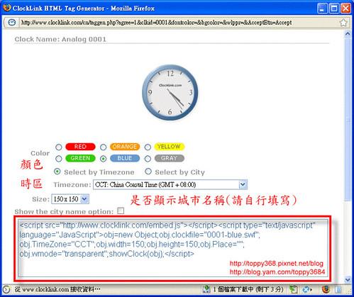 cloklink 5 設定並取得時鐘語法