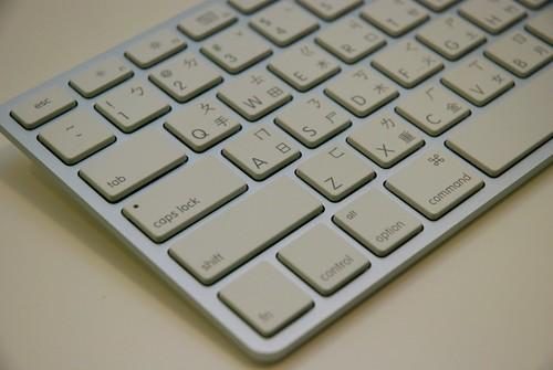 Mac keyboard - 07