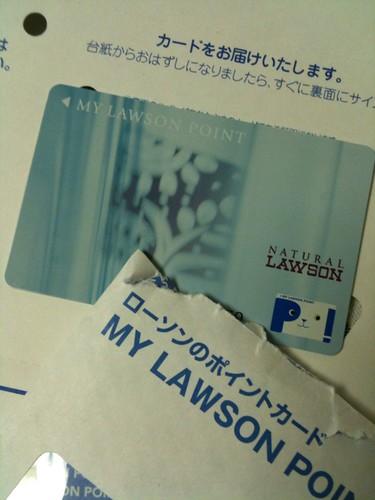 ナチュラルローソンのポイントカード