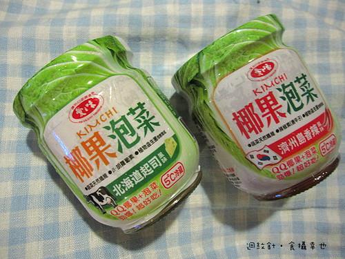 愛之味椰果泡菜