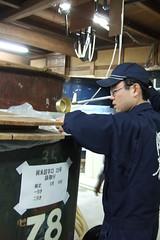 Yunotsu Onsen, Kaishun Shuzo