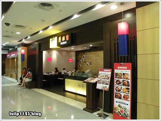 《台中。新光三越》兩班家韓式烤肉@ 童大頭的異想世界:: 痞客 ...