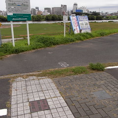 boundary between two prefectures 04
