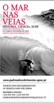surf-egeac180
