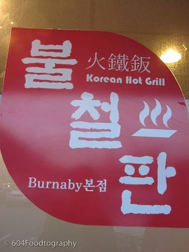 Bool Chul Pan Korean Hot Grill-3