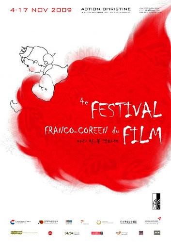 festival franco coréen du film