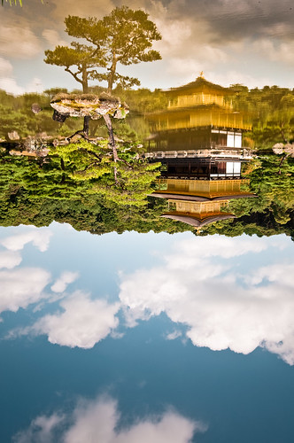 100 fotos de Japón, 2009 class=