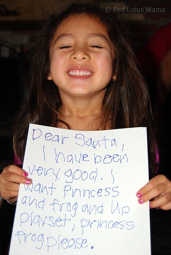 proud of her letter