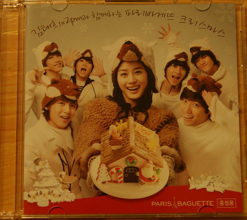 Paris Baguette Christmas CD