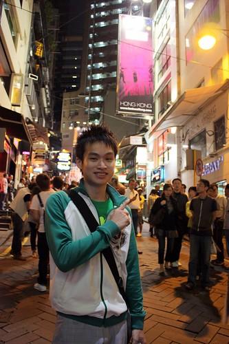 HK MACAU 2009 835