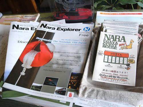 奈良ウガヤゲストハウス@奈良市-06