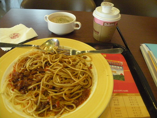 spagetti taipei