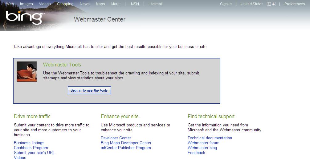 Webmaster Center