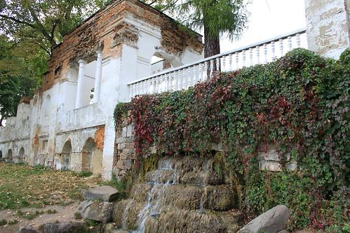 Park Oleksandria