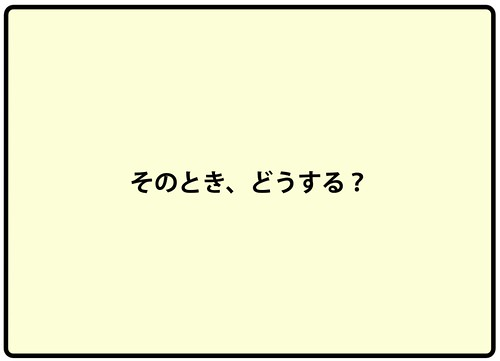 2009-10-09_0106